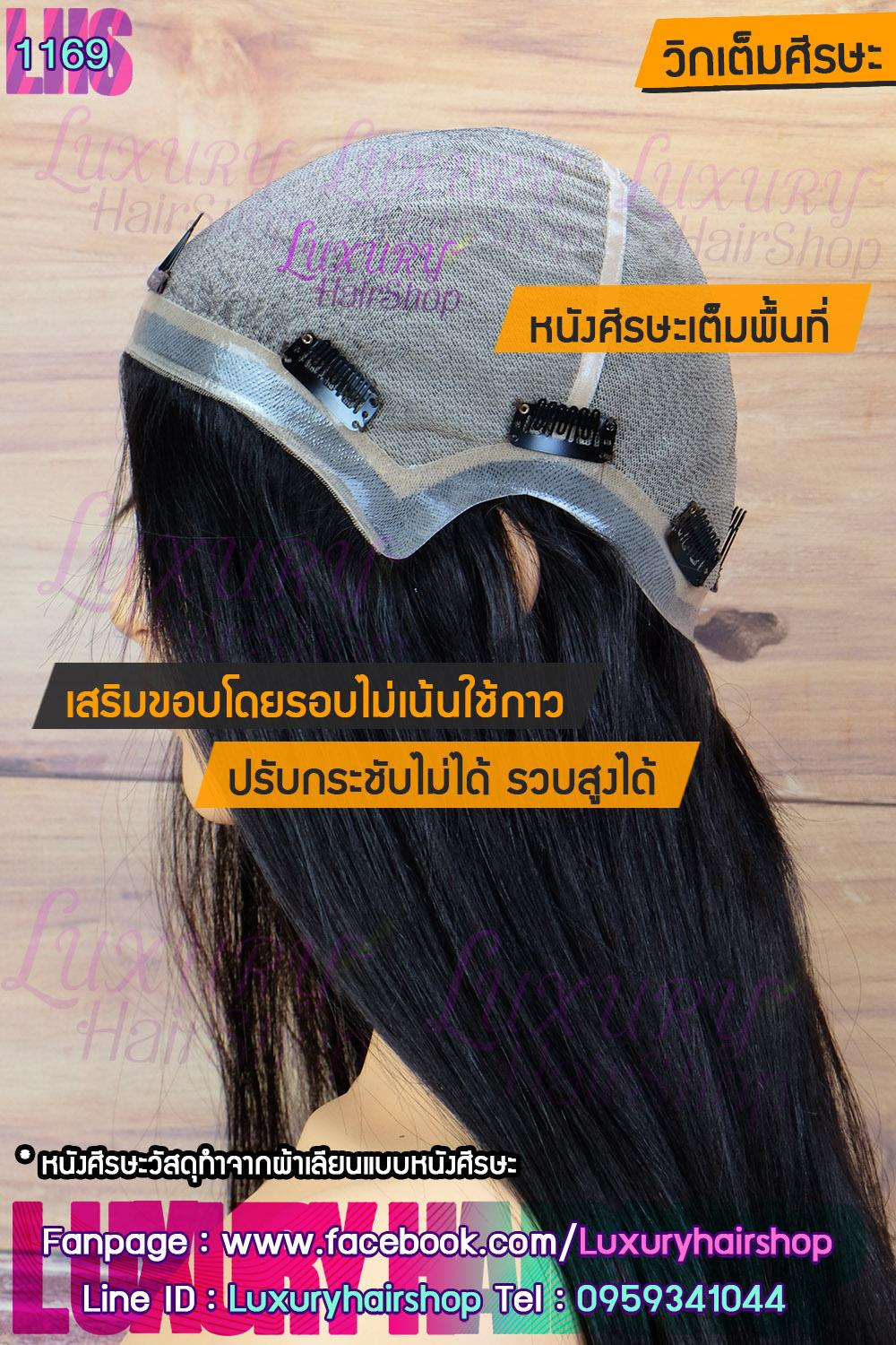 Order's Review คุณ ศิวรุต